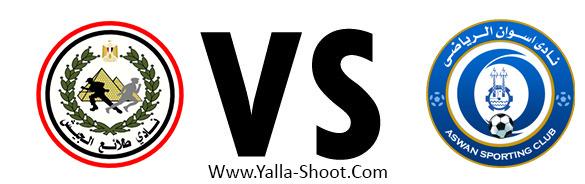 aswan-vs-tala-al-jaish
