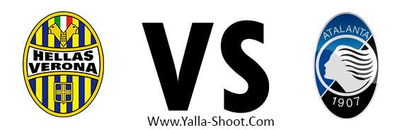 atalanta-vs-hellas-verona-fc