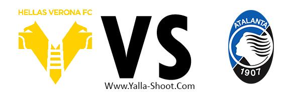 atalanta-vs-hellas-verona