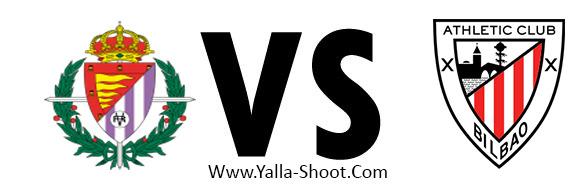athletic-club-vs-real-valladolid