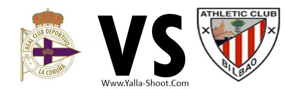 athletic-de-bilbao-vs-deportivo-la-coruna