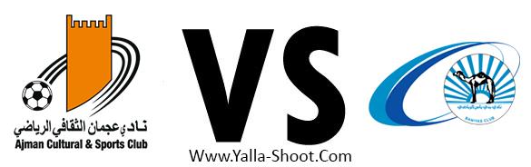 baniyas-vs-ajman