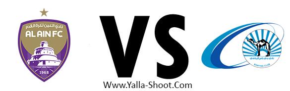 baniyas-vs-al-ain
