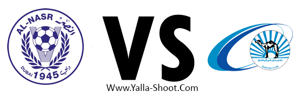 baniyas-vs-al-nasr