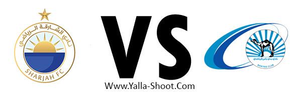 baniyas-vs-al-sharjah