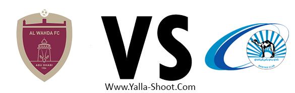 baniyas-vs-al-wehda