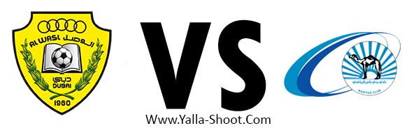 baniyas-vs-alwasl