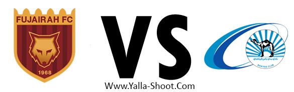 baniyas-vs-fujairah