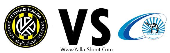 baniyas-vs-ittihad-kalba