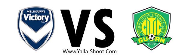 beijing-guoan-vs-melbourne-victory