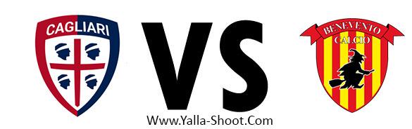 benevento-vs-cagliari