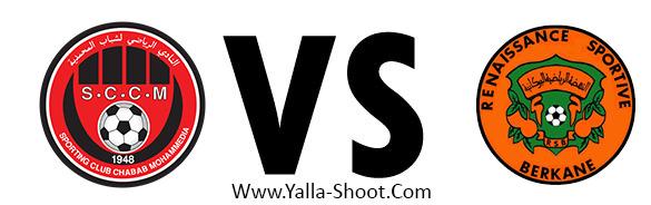 berkane-vs-chabab-mohammedia