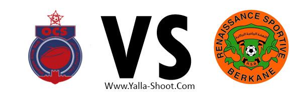 berkane-vs-olympic-safi
