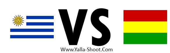 bolivia-vs-uruguay