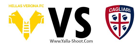 cagliari-vs-hellas-verona
