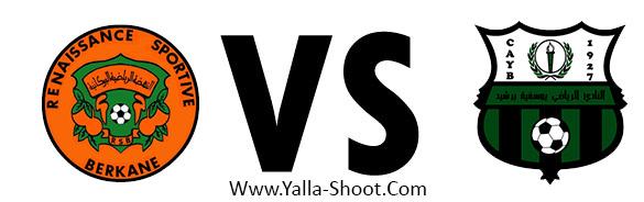 cayb-vs-berkane