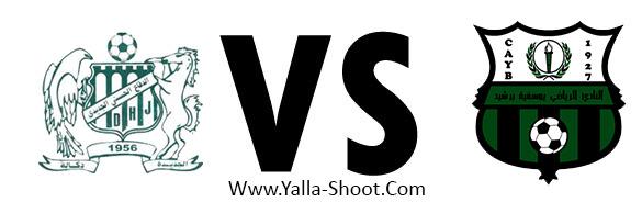 cayb-vs-el-jadidi