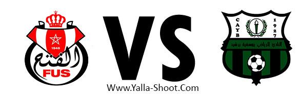 cayb-vs-fus-rabat