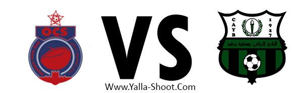 cayb-vs-olympic-safi