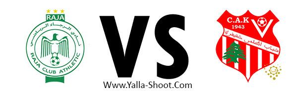 chabab-atlas-khénifra-vs-raja-club-athletic