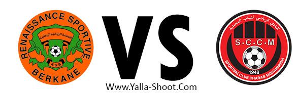 chabab-mohammedia-vs-berkane