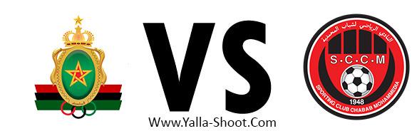 chabab-mohammedia-vs-far-rabat