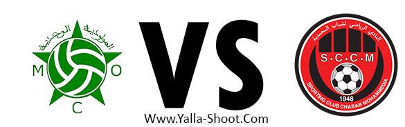 chabab-mohammedia-vs-mc-oujda