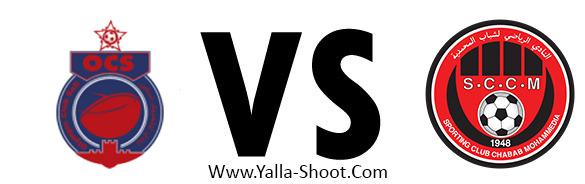 chabab-mohammedia-vs-olympic-safi