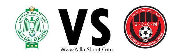 chabab-mohammedia-vs-raja-club
