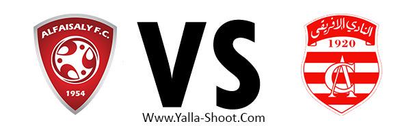 club-africain-vs-alfaisaly-sa