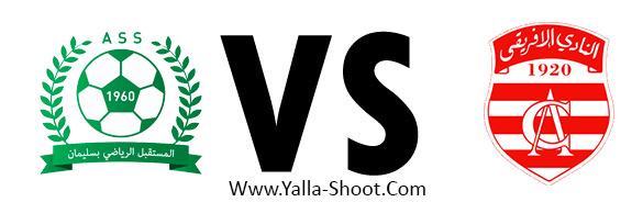 club-africain-vs-as-slimane