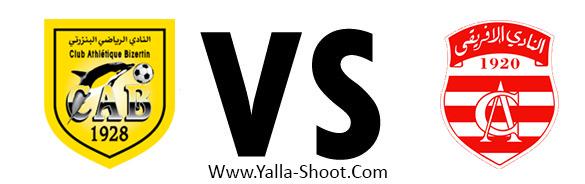 club-africain-vs-ca-bizertin
