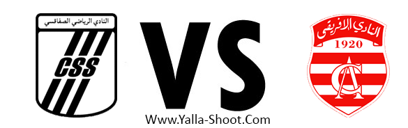 club-africain-vs-club-sportif-sfaxien