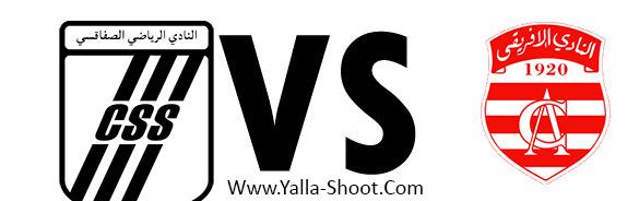 club-africain-vs-cs-sfaxien