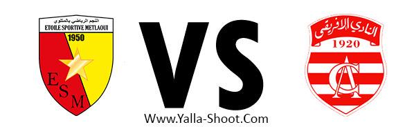 club-africain-vs-es-metlaoui