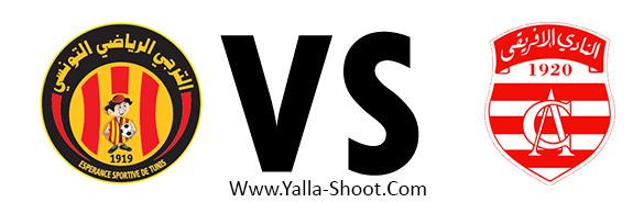 club-africain-vs-espérance-tunis