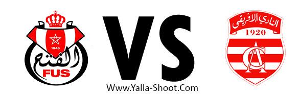 club-africain-vs-fath-union-sport