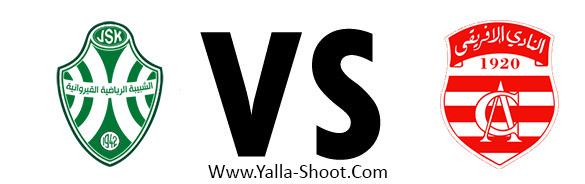 club-africain-vs-js-kairouanaise
