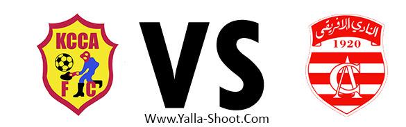 club-africain-vs-kampala-city-council