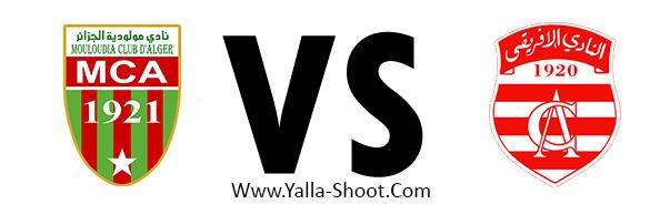 club-africain-vs-mca