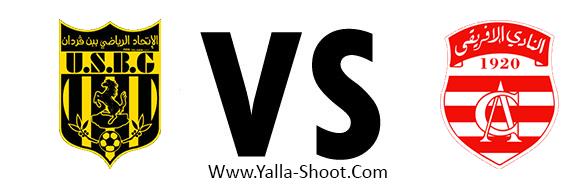 club-africain-vs-us-ben-guerdane