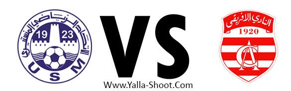club-africain-vs-us-monastir