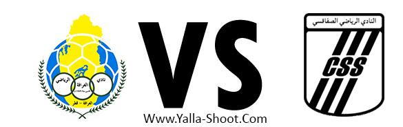 club-sportif-sfaxien-vs-algarrafa