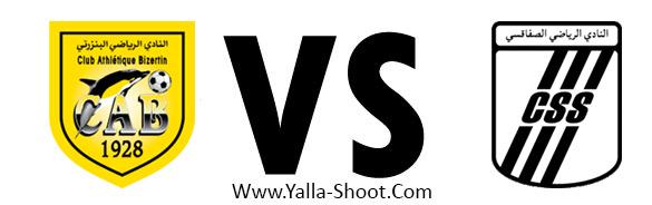 club-sportif-sfaxien-vs-ca-bizertin