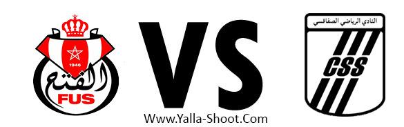 club-sportif-sfaxien-vs-fath-union-sport