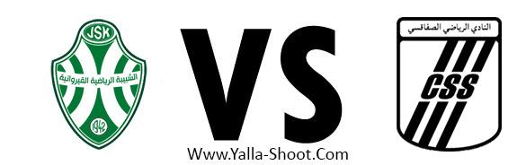 club-sportif-sfaxien-vs-js-kairouanaise