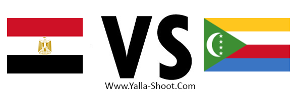 comoros-vs-egypt