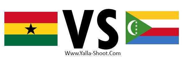 comoros-vs-ghana