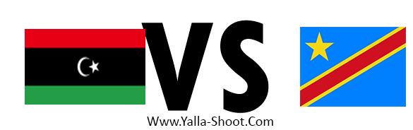 congo-dr-vs-libya