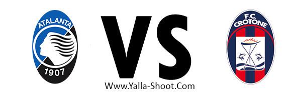 crotone-vs-atalanta